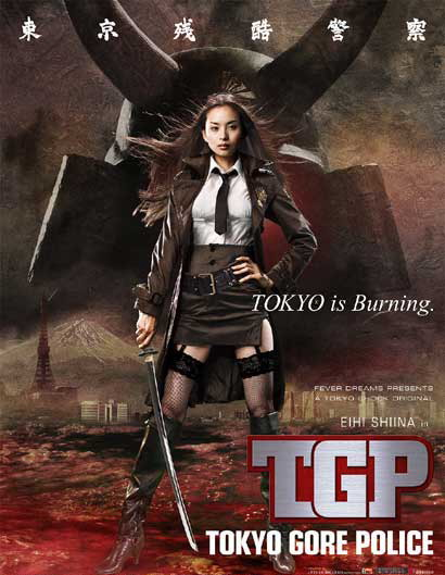 tokyo_gore_police_mb10
